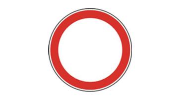 Zapora državne ceste Trebija – Sovodenj